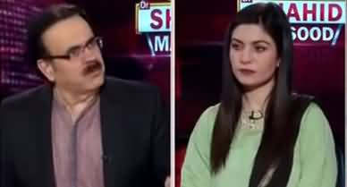 Live with Dr. Shahid Masood (Can Govt Bring Back Looted Money) - 13th January 2021