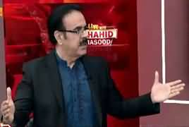 Live With Dr Shahid Masood (Chairman NAB & Dirty Politics) – 25th May 2019