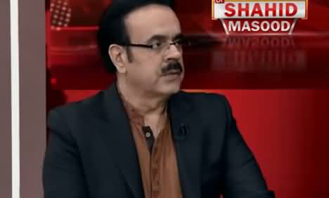 Live with Dr. Shahid Masood (Chairman NAB Scandal) - 24th May 2019