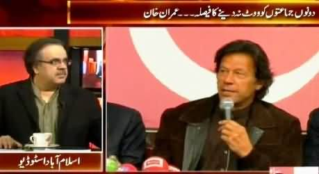 Live With Dr. Shahid Masood (Chairman Senate, All Agreed on Raza Rabbani) – 10th March 2015