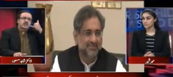 Live With Dr. Shahid Masood (Chalakiyan Aur Bad Hawasiyan) - 1st November 2017