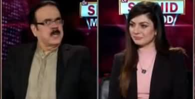 Live with Dr. Shahid Masood (Challenges For PTI Govt) - 27th December 2019