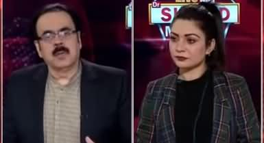 Live with Dr. Shahid Masood (Challenges For The State) - 16th November 2020