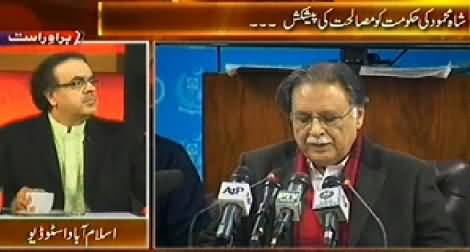 Live With Dr. Shahid Masood (Chances of Dialogues Between PTI and PMLN) – 3rd December 2014