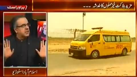 Live with Dr. Shahid Masood (Chances of More Terrorist Attacks in Pakistan) – 10th June 2014
