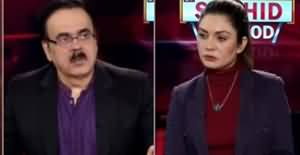 Live with Dr. Shahid Masood (Chances of Third World War) - 3rd January 2020