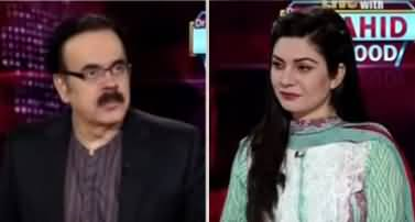 Live with Dr. Shahid Masood (Changes in Cabinet) - 27th April 2020