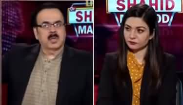 Live with Dr. Shahid Masood (Changing Situation of Middle East) - 17th August 2020