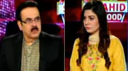 Live With Dr. Shahid Masood (Charge Sheet on System) - 11th September 2019