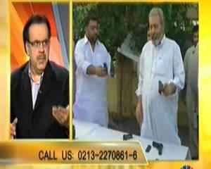 Live With Dr. Shahid Masood (Chaudhry Aslam Ko Kis Ne Aur Kyun Mara?) - 9th January 2014