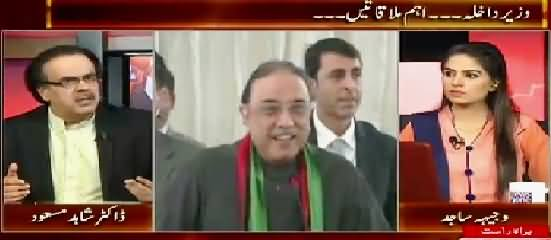 Live With Dr. Shahid Masood (Chaudhry Nisar Meeting with British High Commissioner) – 25th June 2015