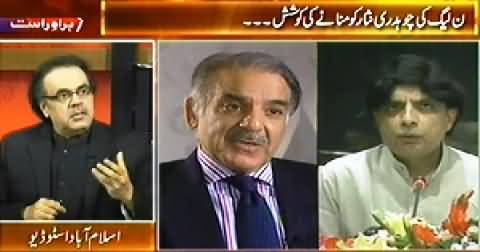 Live With Dr. Shahid Masood (Chaudhry Nisar PMLN Leadership Se Naraz, What is Inside Story) – 2nd July 2014