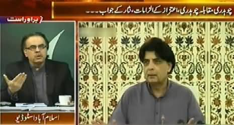 Live with Dr. Shahid Masood (Chaudhry Nisar Vs Chaudhry Aitzaz) 8PM To 9PM - 6th September 2014