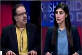 Live With Dr Shahid Masood | 13th December 2017 | NewsOne Pk