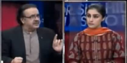 Live With Dr Shahid Masood (Chief Justice Statement) – 16th December 2017