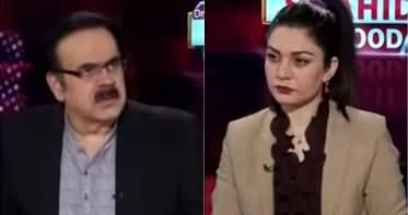 Live with Dr. Shahid Masood (China America Cold War) - 3rd July 2020
