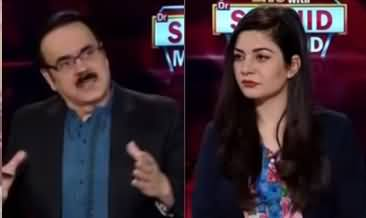 Live with Dr. Shahid Masood (China India Clash) - 20th June 2020