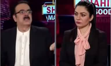 Live with Dr. Shahid Masood (China India Clash) - 5th July 2020