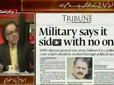 Live With Dr. Shahid Masood (China President Visit To India) - 16th September 2014