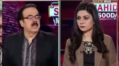 Live with Dr. Shahid Masood (China's Increasing Power) - 10th March 2021