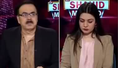 Live with Dr. Shahid Masood (China USA Conflict) - 22nd July 2020