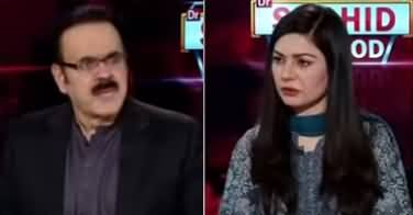 Live with Dr. Shahid Masood (China Vs America Clash) - 17th May 2020