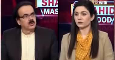 Live with Dr. Shahid Masood (Choas...) - 21st June 2021