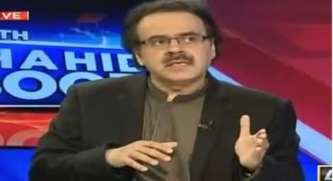 Live With Dr Shahid Masood (Civil Military Meeting in GHQ) – 7th June 2016