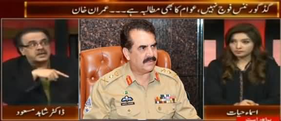 Live With Dr. Shahid Masood (Civil Military Relations) – 12th November 2015