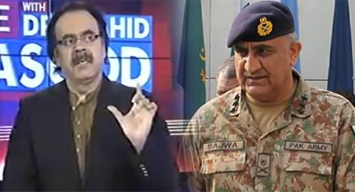 Live With Dr Shahid Masood (Civil Military Relations After New Army Chief) – 26th November 2016