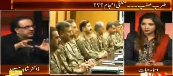 Live With Dr. Shahid Masood (Civil Military Relations, Heat Increasing) – 17th November 2015