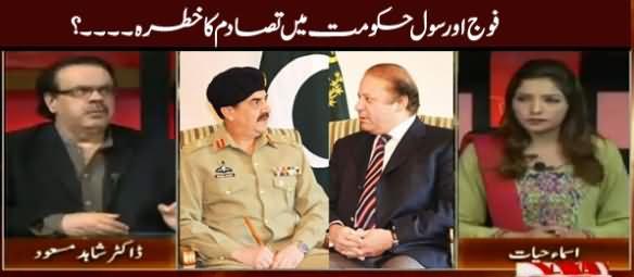 Live With Dr. Shahid Masood (Civil Military Relations, Takrao Ki Janib?) - 27th November 2015