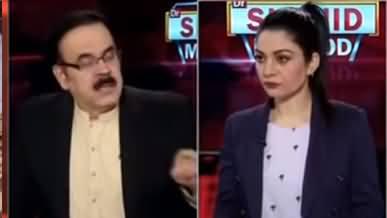 Live with Dr. Shahid Masood (CJ Remarks About Govt) - 1st September 2020