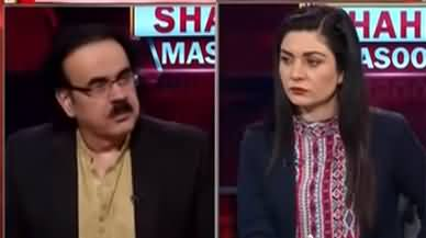 Live with Dr. Shahid Masood (Claims.....) - 28th September 2021