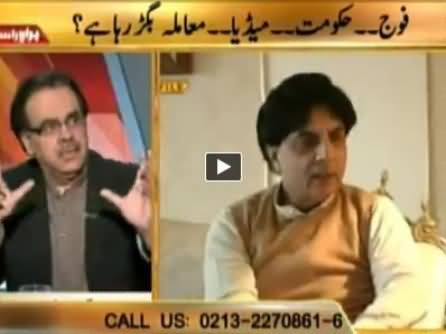 Live With Dr. Shahid Masood (Clash Between Media, Army and Govt Is Dangerous) - 26th April 2014