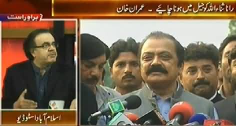 Live With Dr. Shahid Masood (Clash Between PTI and PMLN Workers in Faisalabad) - 8th December 2014