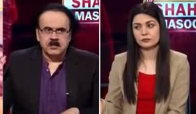 Live with Dr. Shahid Masood (Clash In India) - 5th October 2021