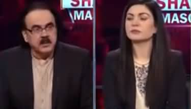 Live with Dr. Shahid Masood (Clash of Civilisations) - 18th September 2021