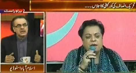 Live With Dr. Shahid Masood (Come And Arrest Me - Tahir ul Qadri) - 17th November 2014