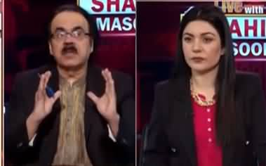 Live with Dr. Shahid Masood (Complex Turn....) - 29th July 2021