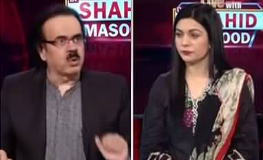 Live with Dr. Shahid Masood (Confession of Indian Foreign Minister?) - 19th July 2021