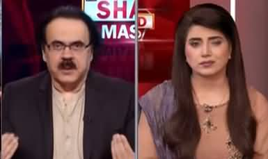 Live with Dr. Shahid Masood (Confusion....) - 22nd July 2021