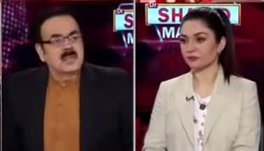 Live with Dr. Shahid Masood (Congratulations.....) - 27th July 2020