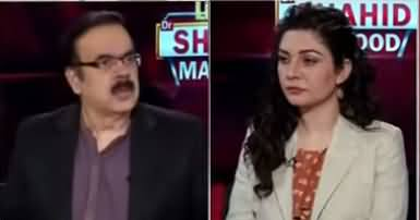 Live with Dr. Shahid Masood (Consequences of Smart Lockdown) - 13th June 2020