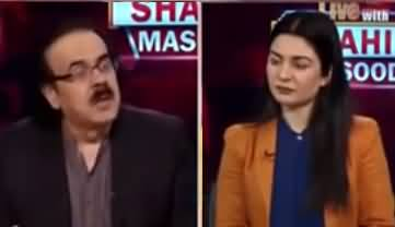 Live with Dr. Shahid Masood (Conspiracies) - 2nd September 2021