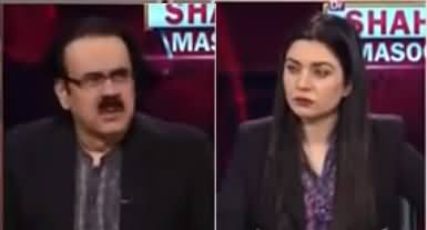 Live with Dr. Shahid Masood (Conspiracy) - 22nd September 2021