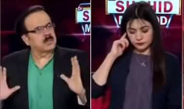 Live with Dr. Shahid Masood (Conspiracy) - 4th March 2021