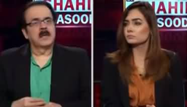 Live with Dr. Shahid Masood (Conspiracy....) - 5th April 2021
