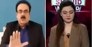 Live with Dr. Shahid Masood (Conspiracy Against Govt) - 17th January 2020