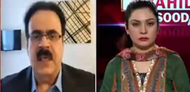 Live with Dr. Shahid Masood (Imran Khan Vs Fazlur Rehman) - 5th November 2019